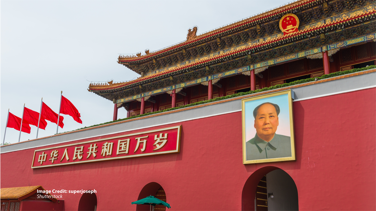 China's Communist Party at 100: From Revolution to Rule